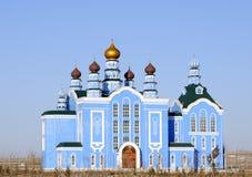blått hus arkivbilder