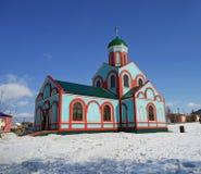 Blått kapell på en bakgrund av blå himmel Arkivbild
