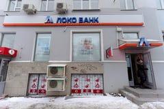 BLÖDE Bank Nizhny Novgorod Russland Lizenzfreie Stockfotografie