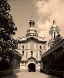 Blühende Kastanien in Kiew Stockfotografie