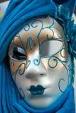Blå maskering Royaltyfria Foton