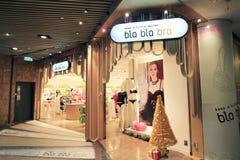 Bla bla bra shop in hong kong Royalty Free Stock Image