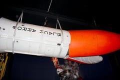 Black Arrow Rocket Stock Images