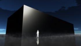 Black Box. Mysterious black box of secrets Stock Photography