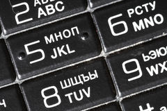 Black buttons. Of mobile phone Stock Photos