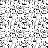 Black calligraphy Urdu letters on white, abstract seamless pattern. Black calligraphy Urdu alphabet letters on white, abstract seamless pattern Stock Images