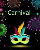 Black carnival background with mask and fireworks. Black carnival background with colorful festive mask and fireworks. Vector illustration Royalty Free Stock Image