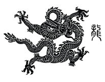 Black Chinese  Dragon Royalty Free Stock Images
