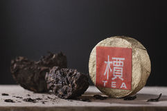Black Chinese tea puer Royalty Free Stock Photo