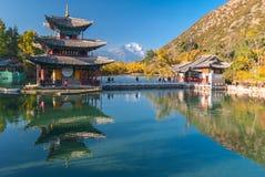 Black Dragon Pool with reflection of Jade Dragon snow mountain Royalty Free Stock Photo