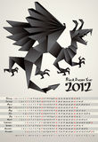 Black Dragon Year. Year dragon, calendar 2012, origami, vector illustration Royalty Free Stock Images