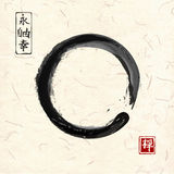 Black enso zen circle on Handmade rice paper texture. Contains hieroglyphs - clarity, eternity, freedom, happiness Stock Photo