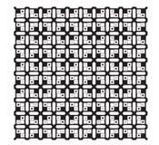 Black-ethnic-modern-geometric-seamless-pattern-ornamen Royalty Free Stock Photo