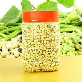 Black eye peas beans in jar with fresh beans plant Royalty Free Stock Photography