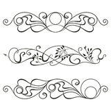 Black forged decorative lattice Stock Photos