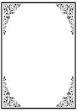 Black frame with ornament Stock Photos