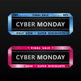 Black Friday collection sale banner Royalty Free Stock Image
