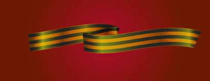 Black and gold Ribbon of St George on white background. Royalty Free Stock Photo