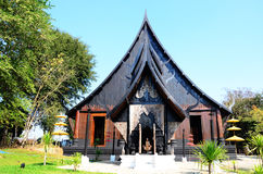 Black House known as Ban Dam or Baandam Museum Stock Photography