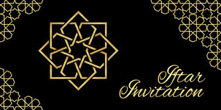 Black iftar invitation Stock Images