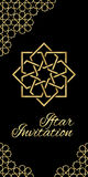 Black iftar invitation Stock Images