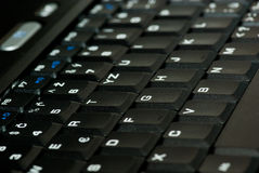 Black keyboard Stock Image