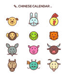 Black line Chinese zodiac animal icons Royalty Free Stock Photos