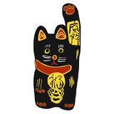 Black lucky cat cute cartoon illustration. On white background Stock Photo