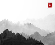 Black Mountains with forest trees in fog on white background. Hieroglyph - eternity. Traditional oriental ink painting. Sumi-e, u-sin, go-hua Royalty Free Stock Image