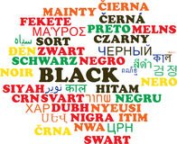 Black multilanguage wordcloud background concept Stock Photography