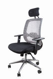 Black office swivel chair Stock Image