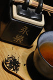 Black organic tea with rice Stock Image