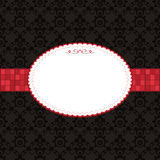 Black pattern and red frame Royalty Free Stock Image