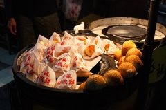 Free Black Pepper Pork Buns For Sale At The Night Market Of Jiufen Royalty Free Stock Photography - 133796577
