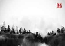 Black pine trees in fog hand drawn with ink. Traditional oriental ink painting sumi-e, u-sin, go-hua. Contains. Hieroglyph - happiness Stock Photography