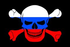 Pirate flag combined with Russian flag. Black pirate flag with the image of Jolly Roger with crossbones combined with colors of the Russian flag Stock Photography