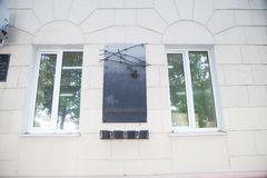 The black plate - to Victims of repressions. TAGANROG, RUSSIA - June 23, 2016: The black plate with an inscription to Victims of repressions attached to a house Stock Images