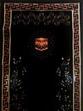 The black prayer rug is a device made of cloth that usually has an Islamic image and style. Prayers are used by Muslims to keep