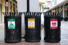 Black public recycle bins made from iron. Royalty Free Stock Photos