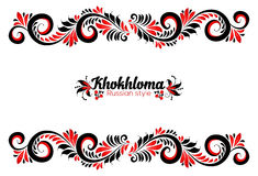 Black and red colors ornate border in Russian hohloma style Royalty Free Stock Images