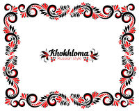 Black and red colors ornate border in Russian hohloma style Stock Photo