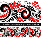 Black and red colors vector ornate border in Russian hohloma style Royalty Free Stock Images