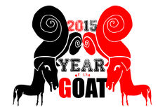 Black and red Goats - 2015 Chinese New Year. Illustration for The year of the goat stock illustration