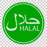 Black Rounded Sign Halal Not Allowed To Eat And Drink For Islam Stock Photography