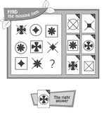 Black shape Game star shape. Visual Game for children summer. Task: find the missing item shape. Black and white  illustration Royalty Free Stock Image