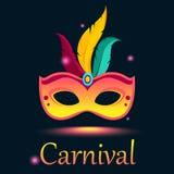 Black carnival background with festive mask. Black shiny carnival background with bright festive mask. Vector illustration Royalty Free Stock Image