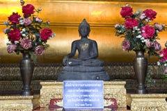 Black Statue of Reclining Buddha. Black statue of Wat Pho, Bangkok, Thailand Stock Images