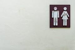 Black Toilet label Stock Images