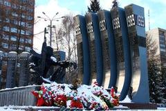 Black Tulip Afgan War memorial, Ekaterinburg Royalty Free Stock Images