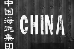 Black and white China delivery container textured background Royalty Free Stock Images